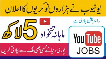 How to Earn Money on YouTube Jobs | Youtube Make Money Online Apply Jobs For Male Female All Country