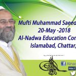 Fasting, its Virtues and Connection with Recitation of Quran - Mufti Muhammad Saeed Khan SB-200518