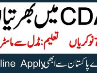 Latest cda jobs , Capital development authority jobs Free Online Apply | New Advertisement