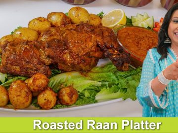 Raan Roasted Lamb, Goat, or Mutton Leg Bakara Eid Special 2020 Recipe in Urdu Hindi - RKK