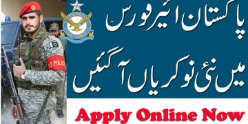 Join PAF as Airmen Apply Online PAF Jobs 2020 One Day Left To Apply Online