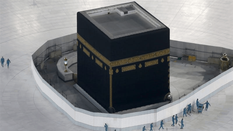 What will Hajj be like during the pandemic?