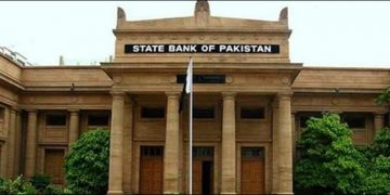 SBP reserves rise to $12bn 22