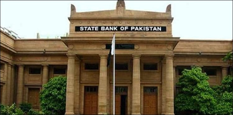 SBP reserves rise to $12bn 1