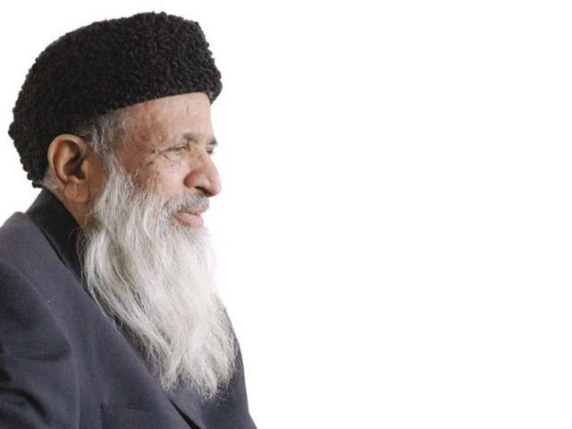 Abdul Sattar Edhi remembered on 3rd death anniversary 1