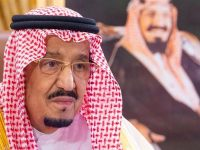 Saudi king chairs cabinet meeting from hospital, condition stable 19