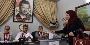 Syria's ruling party wins expected majority in parliamentary polls   AFP 19 hrs ago 15