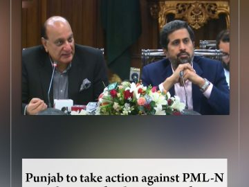 #Punjab to take action against PML-N workers involved in stone-pelting  Read mor... 4