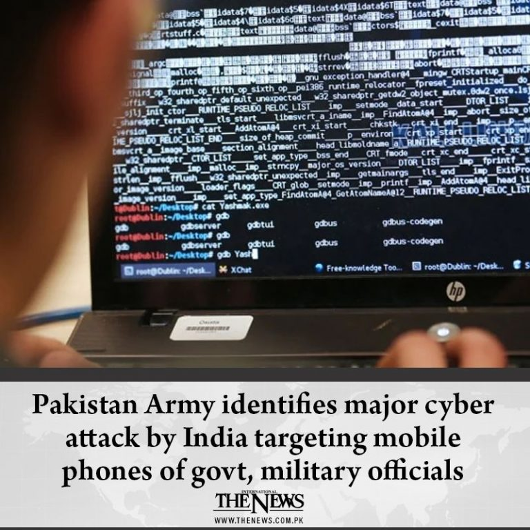 #PakistanArmy identifies major cyber attack by India targeting mobile phones of ... 3