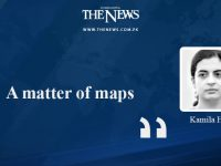 A matter of maps - Kamila Hyat  Read more:   #TheNews 1