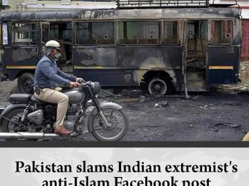 #Pakistan slams Indian extremist's anti-Islam Facebook post  Details:   #TheNews... 8