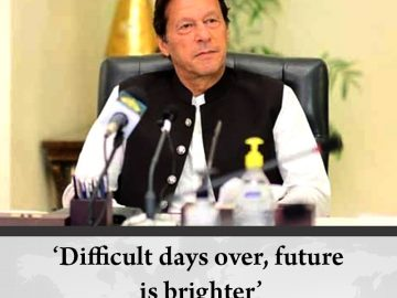 #PM greets nation on signing accord with #IPPs: 'Difficult days over, future is ... 5
