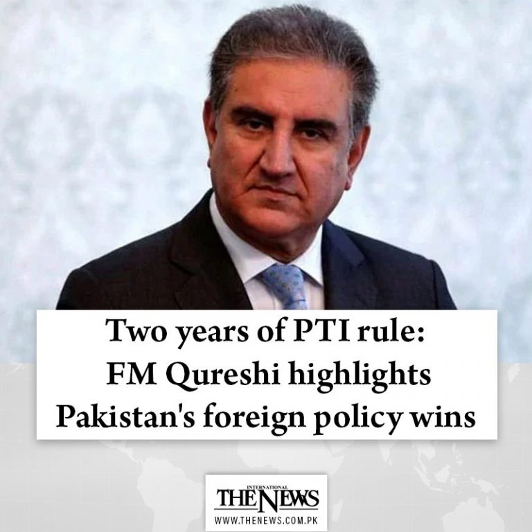 Foreign Minister #ShahMehmoodQureshi has highlighted Pakistan's foreign policy w... 3