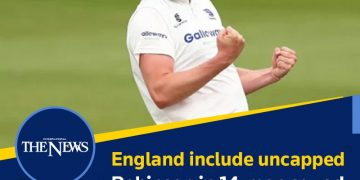 #England include uncapped #Robinson in 14-man squad for second #Pakistan Test  D... 29