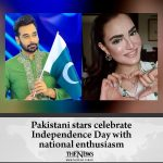 Faysal Qureshi, Nadia Hussain and other Pakistani stars took to their social med... 1