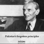 Pakistan's forgotten principles Read more: #TheNews #GeoAzadiKeSath 1