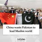#China wants #Pakistan to lead Muslim world Read more: #TheNews 6