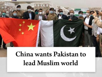 #China wants #Pakistan to lead Muslim world Read more: #TheNews 7