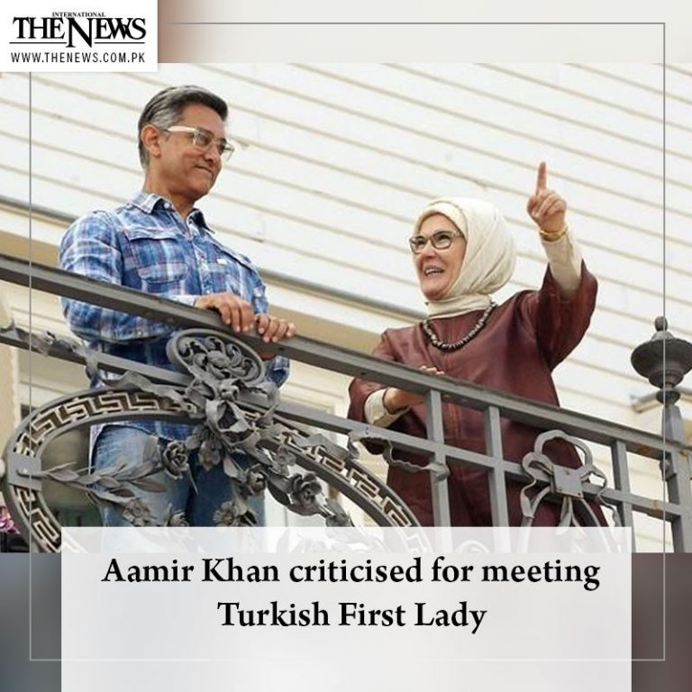 #AamirKhan criticised for meeting Turkish First Lady Details: #TheNews 3