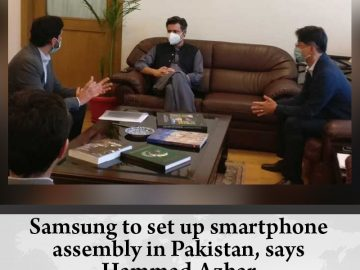 #Samsung to set up smartphone assembly in #Pakistan, says #HammadAzhar Details:... 2