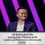 Pakistan will confer civil awards on four Chinese nationals including philanthro... 2