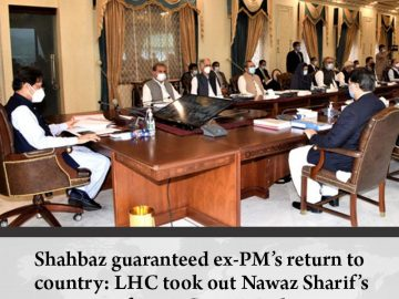 #Shahbaz guaranteed ex-PM's return to country: #LHC took out #Nawaz Sharif's nam... 3