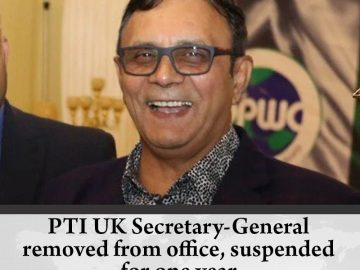 #PTI UK Secretary-General removed from office, suspended for one year  Details: ... 5