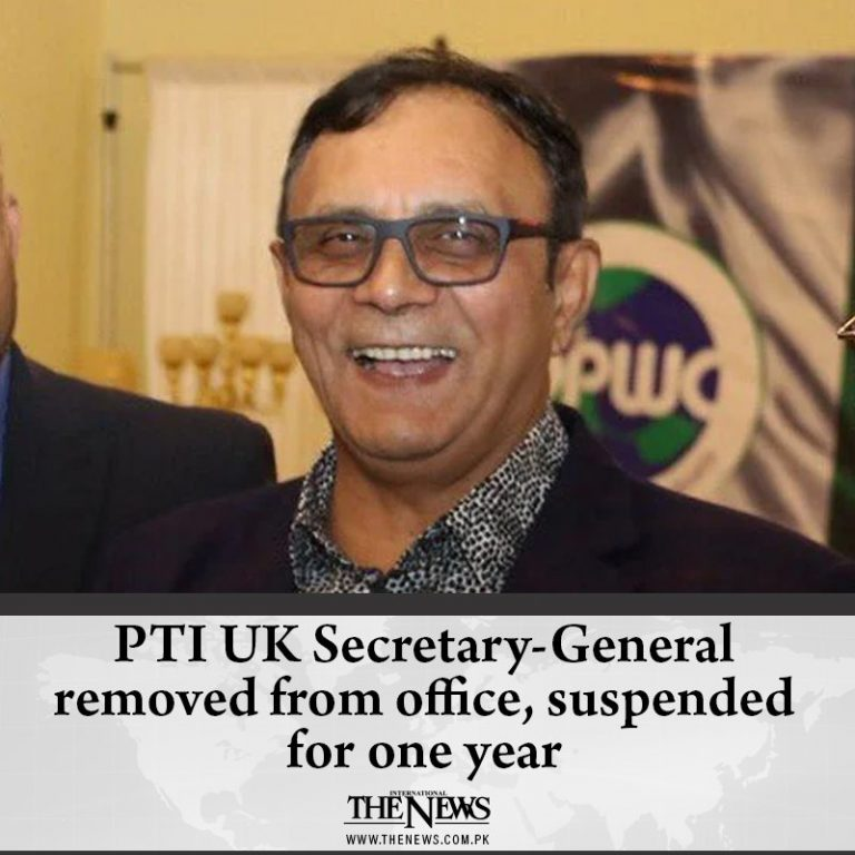 #PTI UK Secretary-General removed from office, suspended for one year Details: ... 3