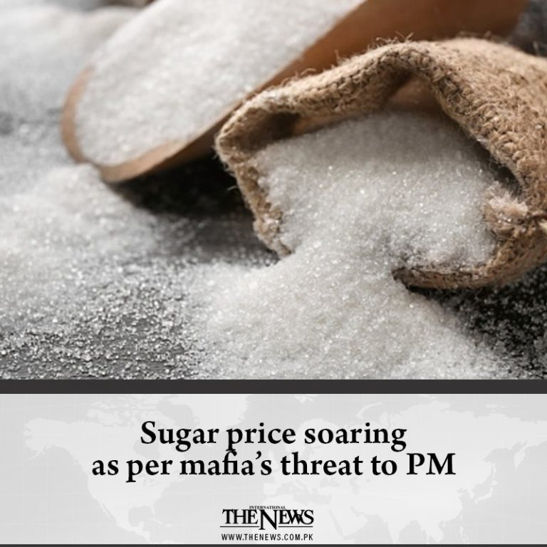 Sugar price is soaring as per the threat conveyed by the sugar mafia to Prime Mi... 3