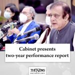 The #government highlighted achievements of the #PTI government in a press brief... 6