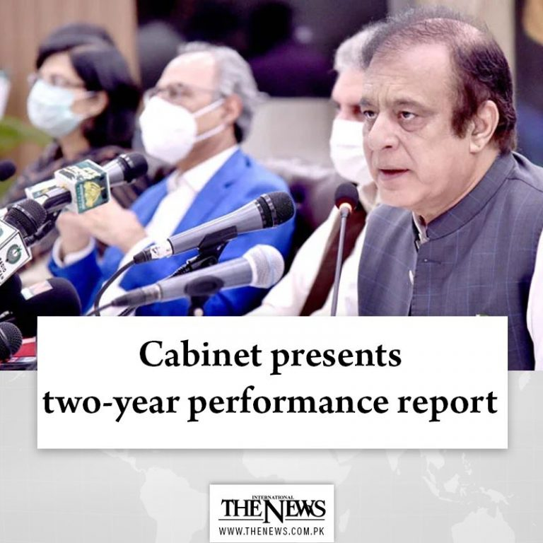 The #government highlighted achievements of the #PTI government in a press brief... 3