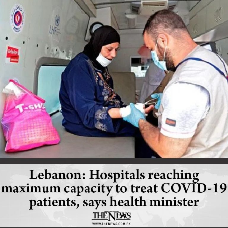 Lebanon's health minister warned Monday that the blast has caused hospitals to r... 3