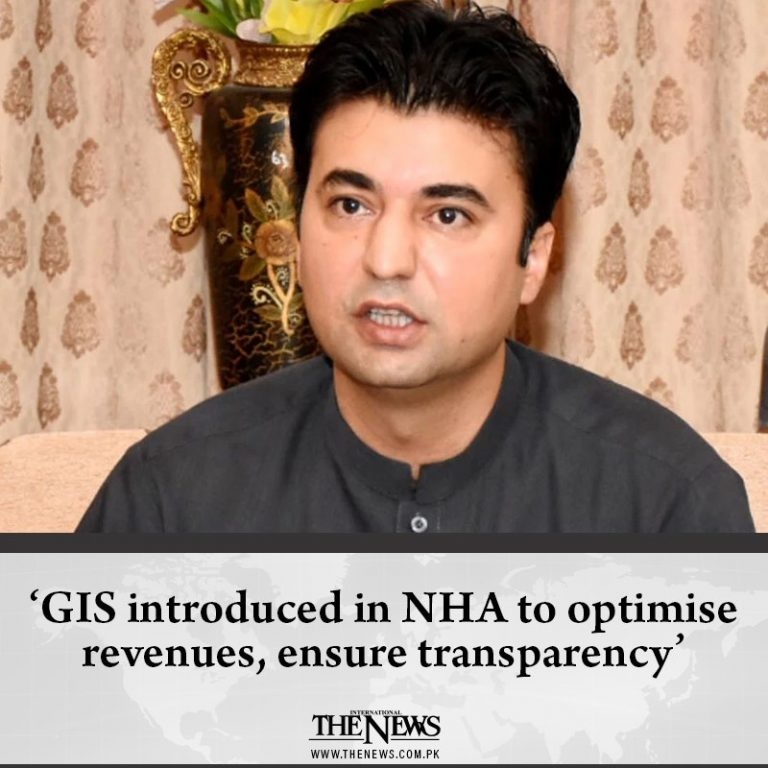 Minister for Communications and Postal Services Murad Saeed said, landmark Geogr... 3
