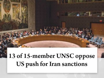 13 of 15-member #UNSC oppose US push for #Iran sanctions  Read more:   #TheNews 4