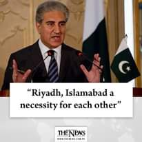 Riyadh, #Islamabad a necessity for each other: #FMQureshi  Watch video:   #TheNe... 2
