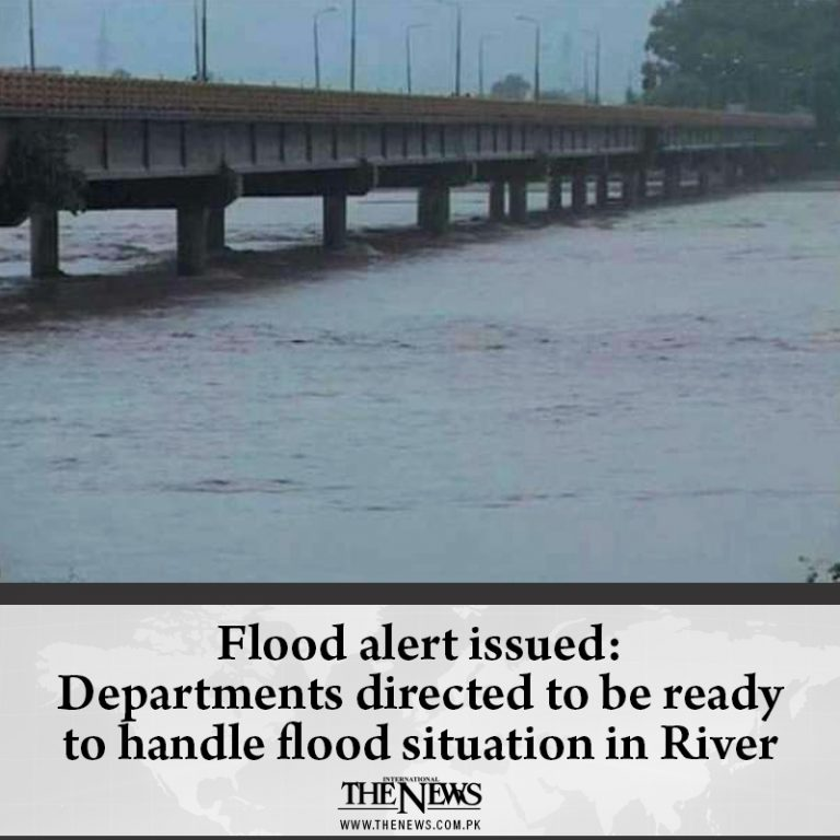 A flood-like situation is feared in the #RiverChenab in the wake of heavy monsoo... 3