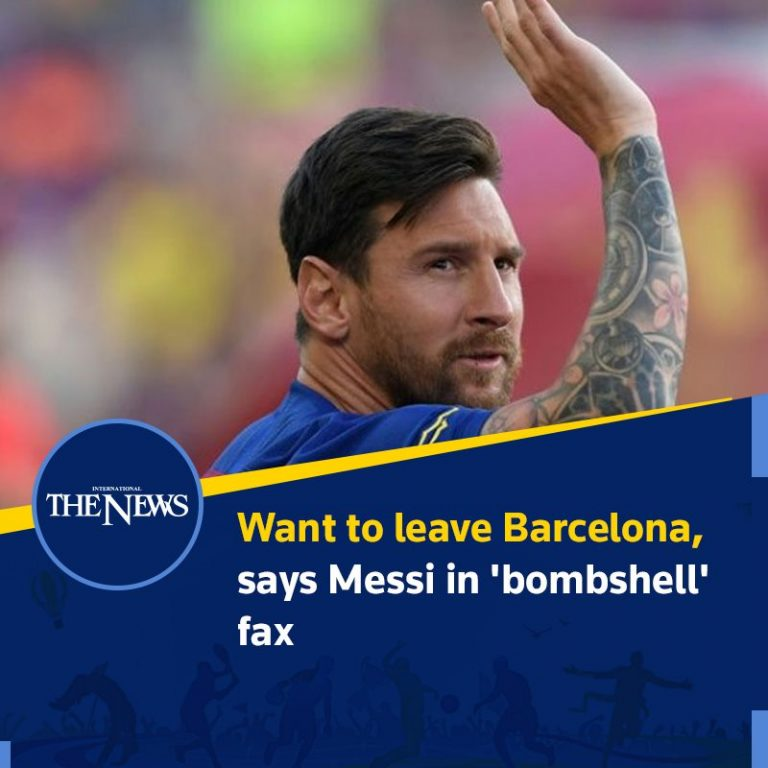 Want to leave #Barcelona, says #Messi in 'bombshell' fax Details: #TheNews 3