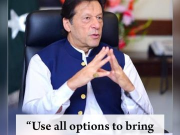 The focus of the #opposition is not on #national interest but on getting rid of ... 2
