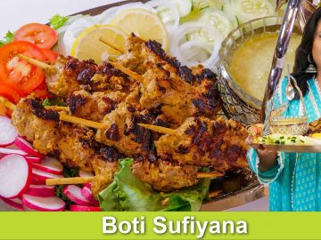 Boti Sufiyana Tender Mouthwatering Boti Kabab Bakra Eid Special Recipe in Urdu Hindi - RKK