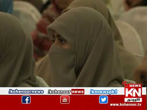 Dora-e-Tafser-e-Quran 22 May 2020 | Kohenoor News Pakistan