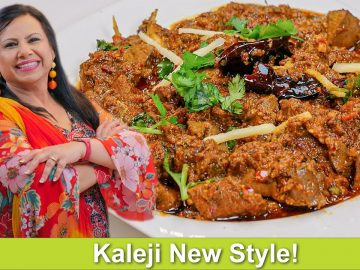 New Style! Kaleji (Liver) Recipe for Bakara Eid Recipe in Urdu Hindi - RKK