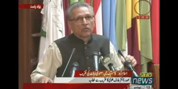 President Dr. Arif Alvi Addresses a Ceremony in Islamabad | 04-08-2020