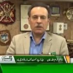 Jashne Azadi Mubarak To All Pakistanis | Message by Prof. Dr. Ikram Ullah Khan A patriotic Person