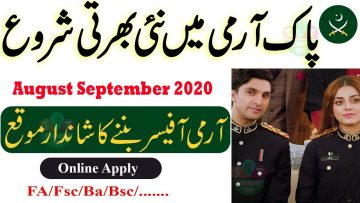 New Army Jobs, New afns jobs 2020, Join PAK army as AFNS 2020 ,online registration