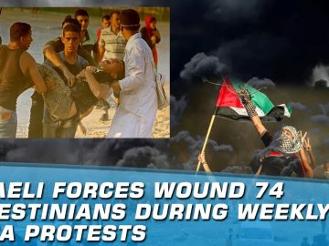 Israeli Forces Wound 74 Palestinians | Indus News