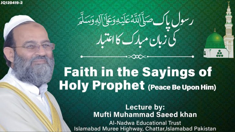 Faith in the Sayings ofHoly Prophet (Peace Be Upon Him)