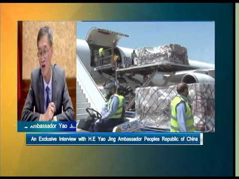 Exclusive interview of Chinese Ambassador H.E Yao Jing Lead by Imtiaz Gul