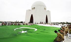 Celebration of Independence Day In Pakistan. 5