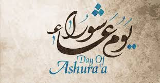 What is Ashura and why it is celebrated? 3