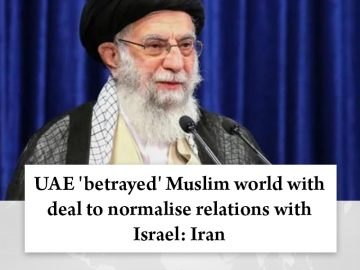UAE 'betrayed' Muslim world with deal to normalise relations with Israel: #Iran ... 1